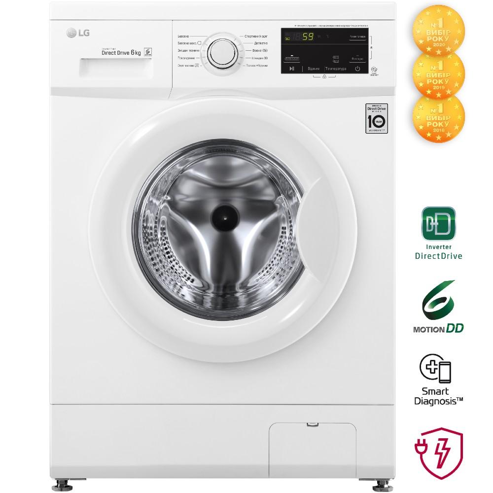 Стиральная машина LG FH0J3NDN0 Тип машины стиральная машина