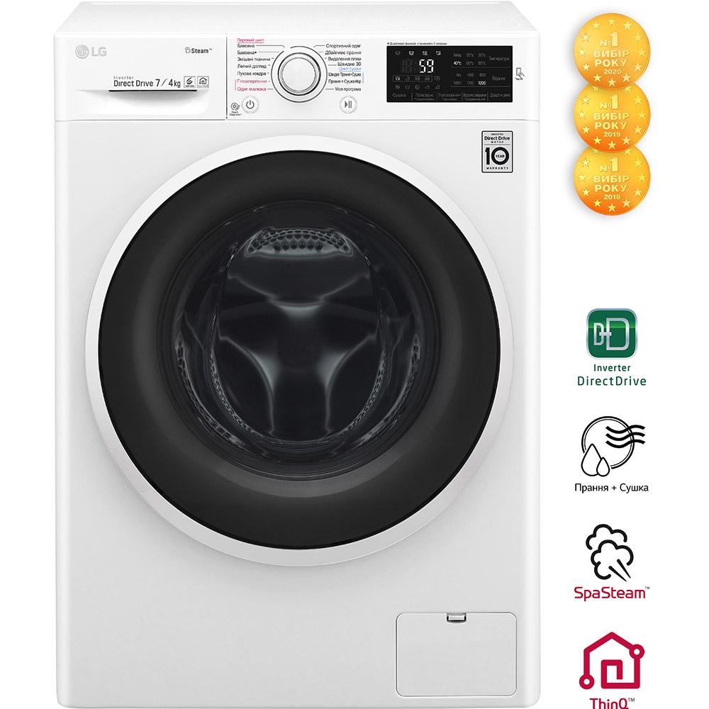 Стирально-сушильная машина LG F2J6HG0W Тип машины стирально-сушильная машина