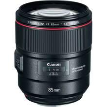 Объектив CANON EF 85mm f/1.4 L IS USM (2271C005)