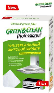 Жировой фильтр для вытяжек GREEN&CLEAN (GC02205)