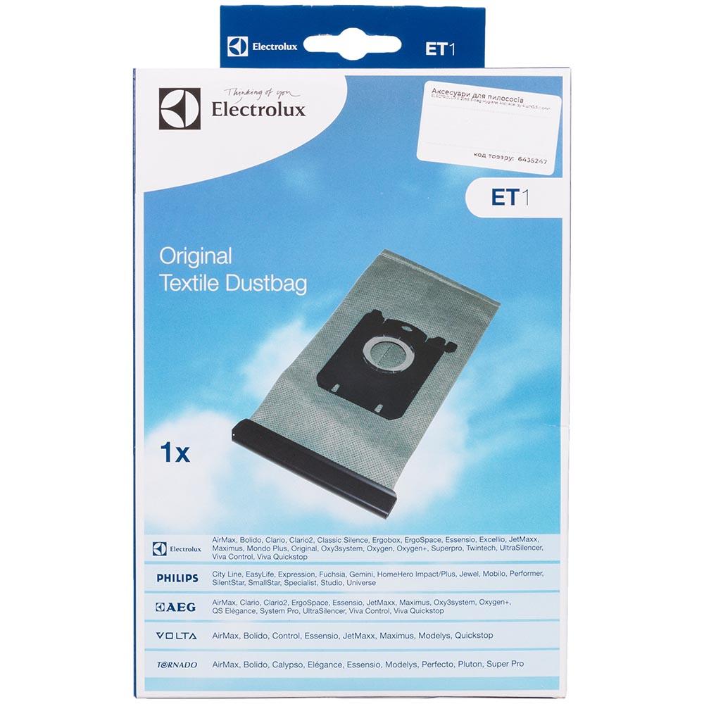 Мешки ELECTROLUX E 206S S-bag Hygiene Anti-Allergy 4 шт х 3.5 л (900168460) Совместимость по бренду Electrolux