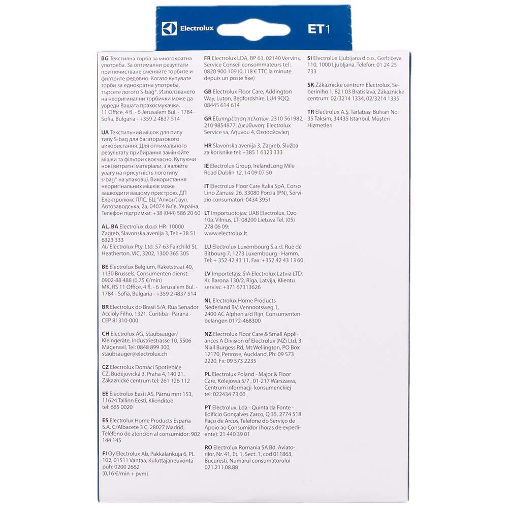 Мешки ELECTROLUX E 206S S-bag Hygiene Anti-Allergy 4 шт х 3.5 л (900168460) Совместимость по модели Airmax, Clario, Excelio, Oxygen, Oxygen Plus, Ultra Silencer, Ergospace, серия AEG System Pro