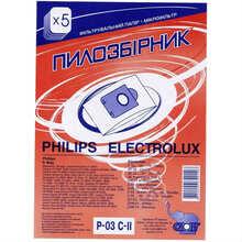 Пылесборник СЛОН P-03 C-II Philips/ Elektrolux 5 шт.