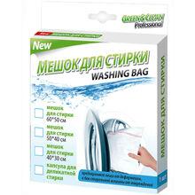 Мішок для прання GREEN&CLEAN 40х50 см (GC01383)
