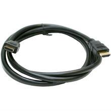 Кабель EXTRADIGITAL HDMI to HDMI 1.3 V (KD00AS1500)