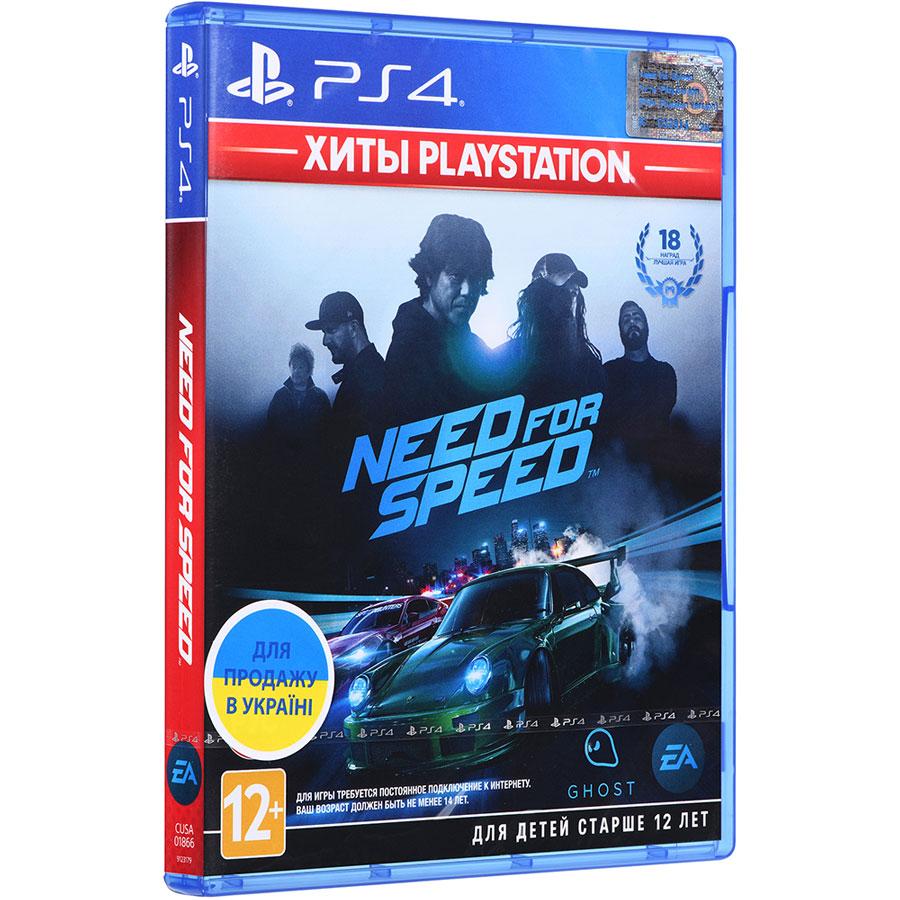 Игра Need For Speed для PS4 (1071306) Платформа PlayStation 4