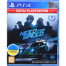 Игра Need For Speed для PS4 (1071306)
