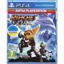 Игра Ratchet & Clank для PS4 русская версия