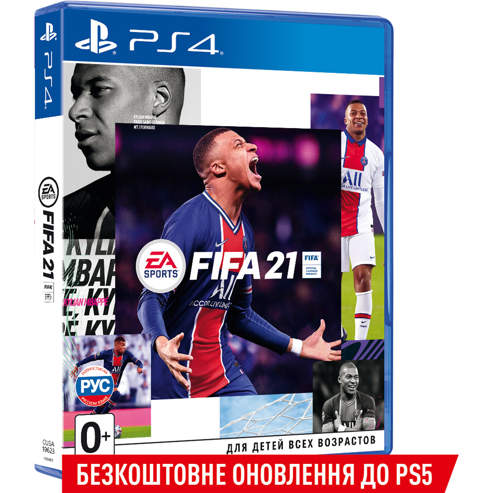 Игра FIFA 21 для PS4 (1068275) Платформа PlayStation 4