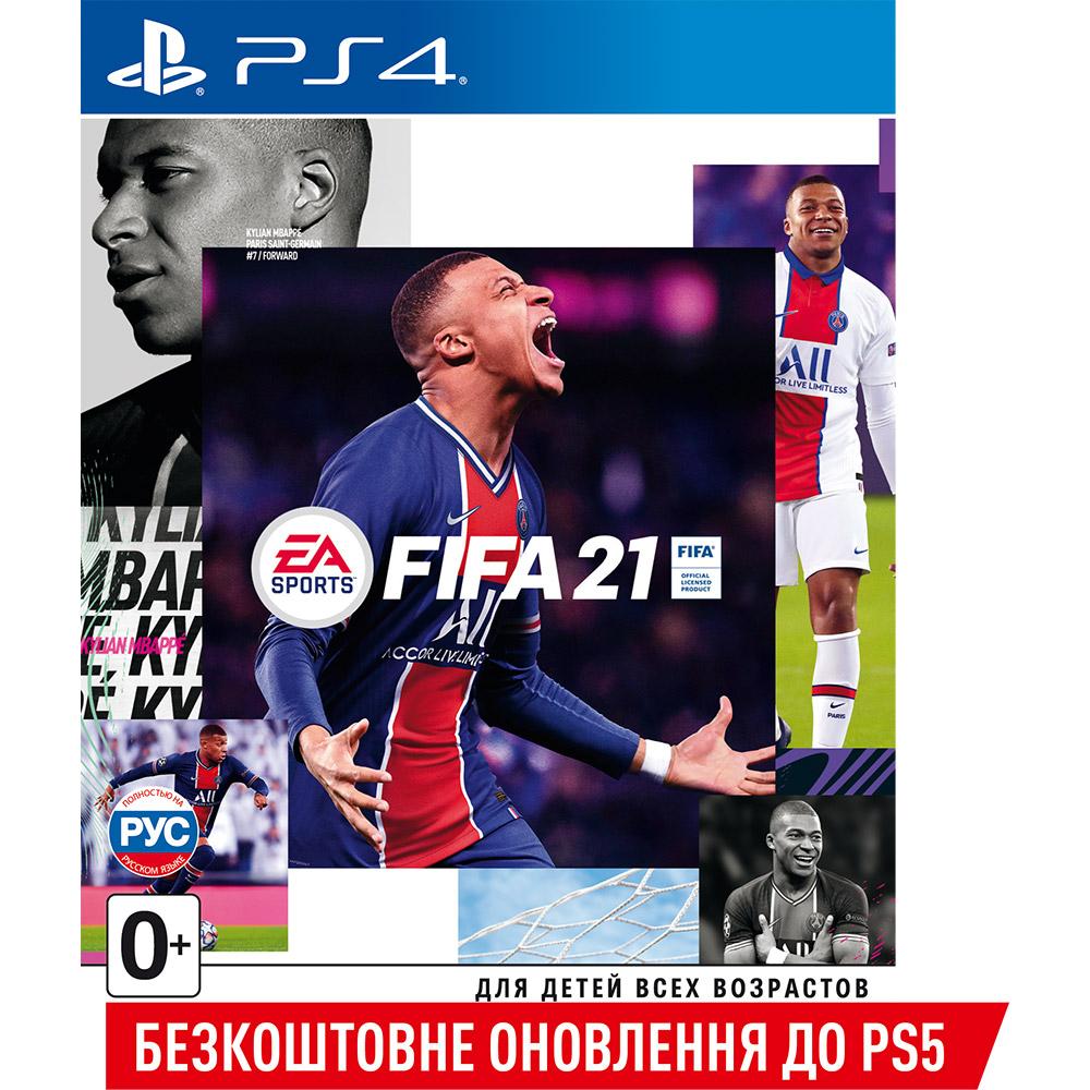 Игра FIFA 21 для PS4 (1068275)