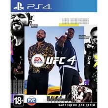Игра UFC 4 для PS4 (1055619)