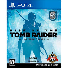 Гра Rise of the Tomb Raider для PS4 (STR204RU01)
