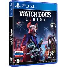 Игра Watch Dogs Legion для PS4 (PSIV724)