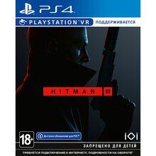 Игра Hitman 3 для PS4 (Бесплатное обновление PS5)(SHMN34RU01)