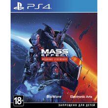 Игра Mass Effect Legendary Edition для PS4 (1103738)