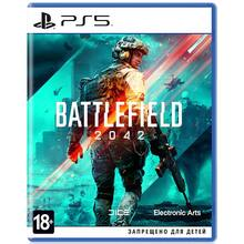 Гра Battlefield 2042 для PS5