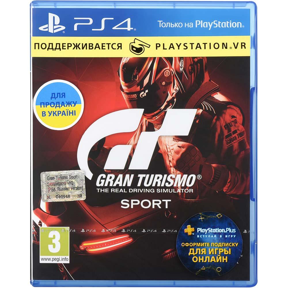 Игра Gran Turismo Sport для PS4