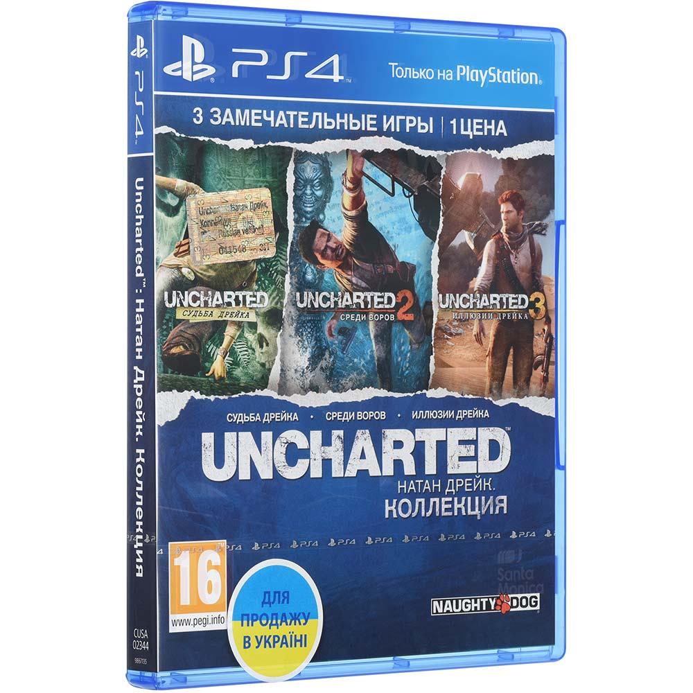 Игра Uncharted: Натан Дрейк для PS4 Платформа PlayStation 4