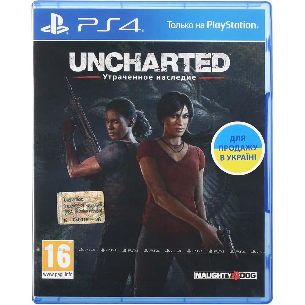 Игра Uncharted: Утраченное наследие для PS4
