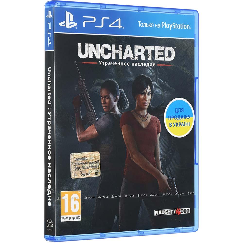 Игра Uncharted: Утраченное наследие для PS4 Платформа PlayStation 4