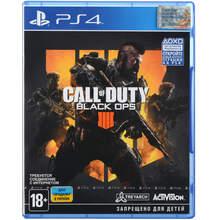 Игра Call of Duty: Black Ops 4 для PS4