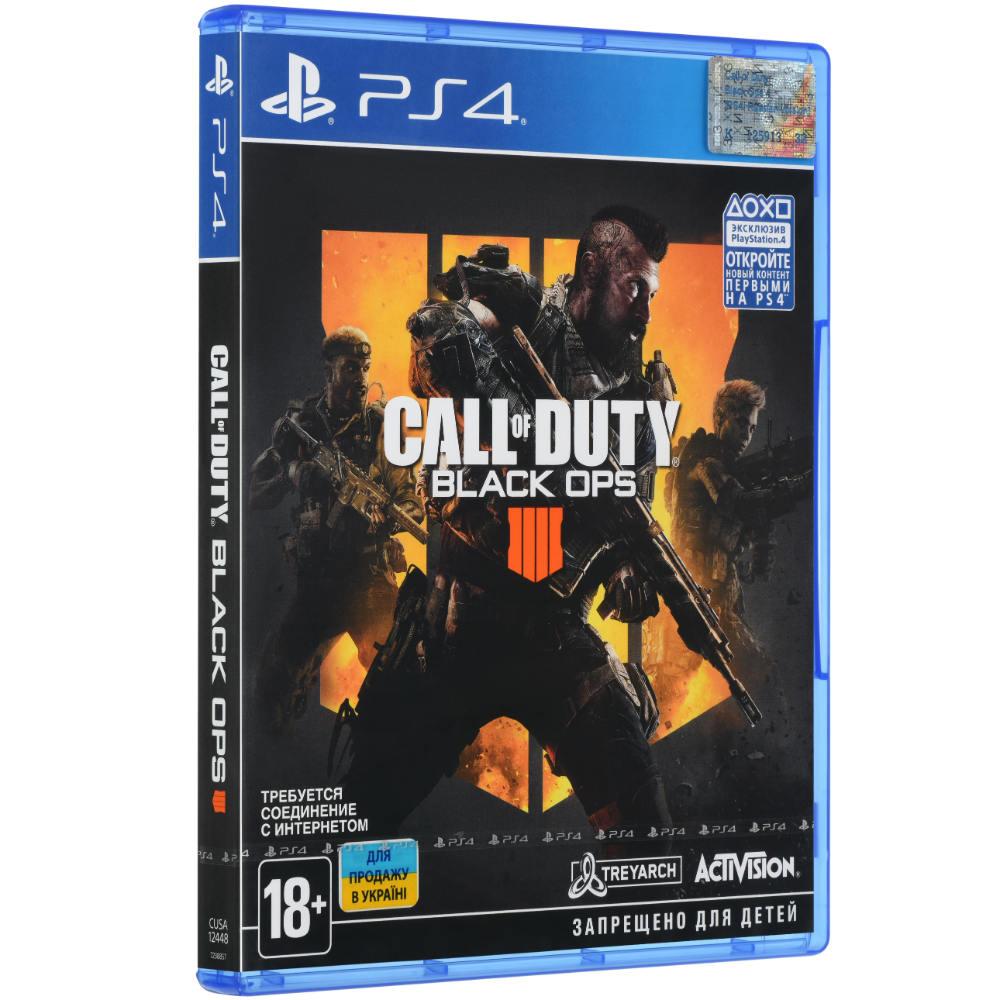 Игра Call of Duty: Black Ops 4 для PS4 Платформа PlayStation 4