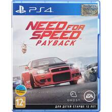 Игра Need For Speed Payback 2018 для PS4