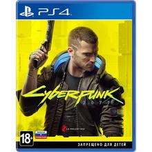 Гра Cyberpunk 2077 для PS4