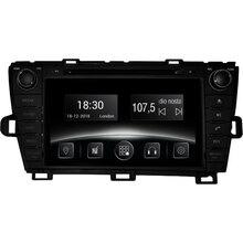 Автомагнитола GAZER CM6008-XW50 для Toyota Prius (XW50)