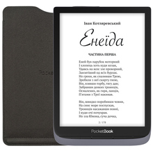 book POCKETBOOK 740 Pro, InkPad 3 Pro (metallic grey)