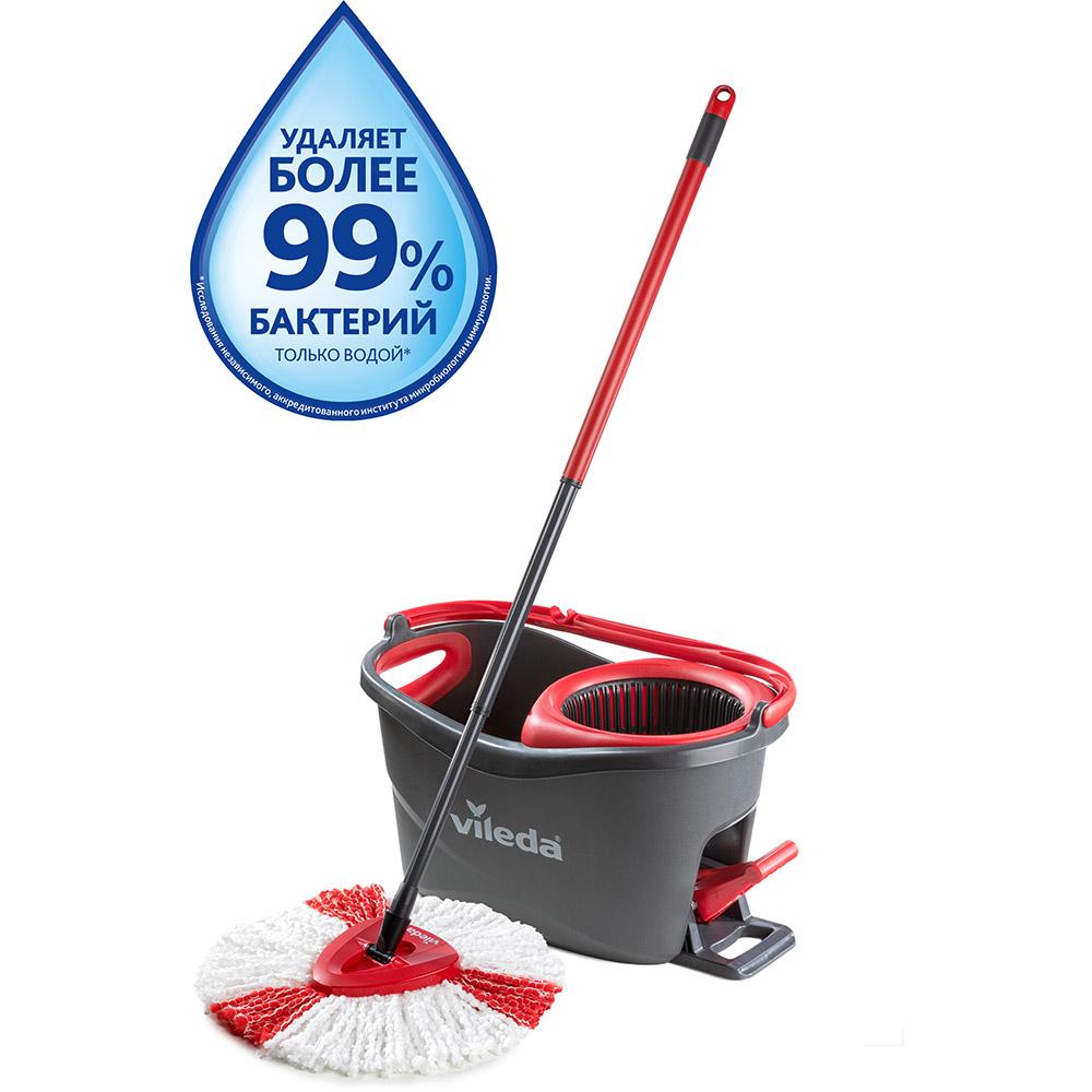 Комплект для уборки VILEDA EasyWring&Clean TURBO (151153) Тип набор