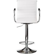 Барный стул SPECIAL4YOU Bar white plate (E1151)