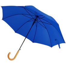 Зонт-трость BERGAMO PROMO полуавтомат (45100-4)