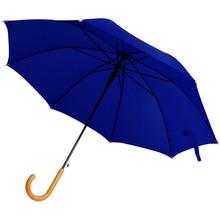 Зонт-трость BERGAMO PROMO полуавтомат (45100-44)