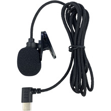 Мікрофон AIRON ProCam 7/8 USB Type-C (69477915500021)