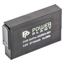 Аккумулятор POWERPLANT GoPro ASBBA-001 2710mAh (CB970155)