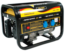 Бензиновий генератор FORTE FG3500 (44067)