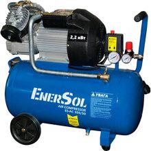 Компрессор EnerSol ES-AC350/50 (ES-AC350-50-2)
