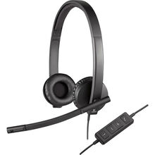 Гарнитура LOGITECH USB Headset H570e Stereo