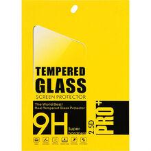 Защитное стекло BECOVER для Lenovo Tab 3-730 (700947)