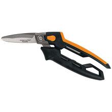 Ножницы Fiskars PowerArc для сложных задач 21 см (1027206)