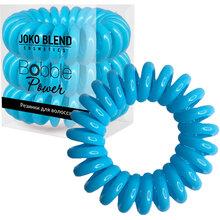 Набор резинок JOKO BLEND Power Bobble Blue (834212)