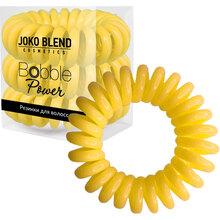 Набор резинок JOKO BLEND Power Bobble Yellow (834213)