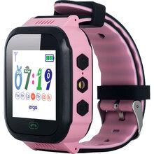 Смарт-часы ERGO GPS Tracker Color J020 Pink (GPSJ020P)