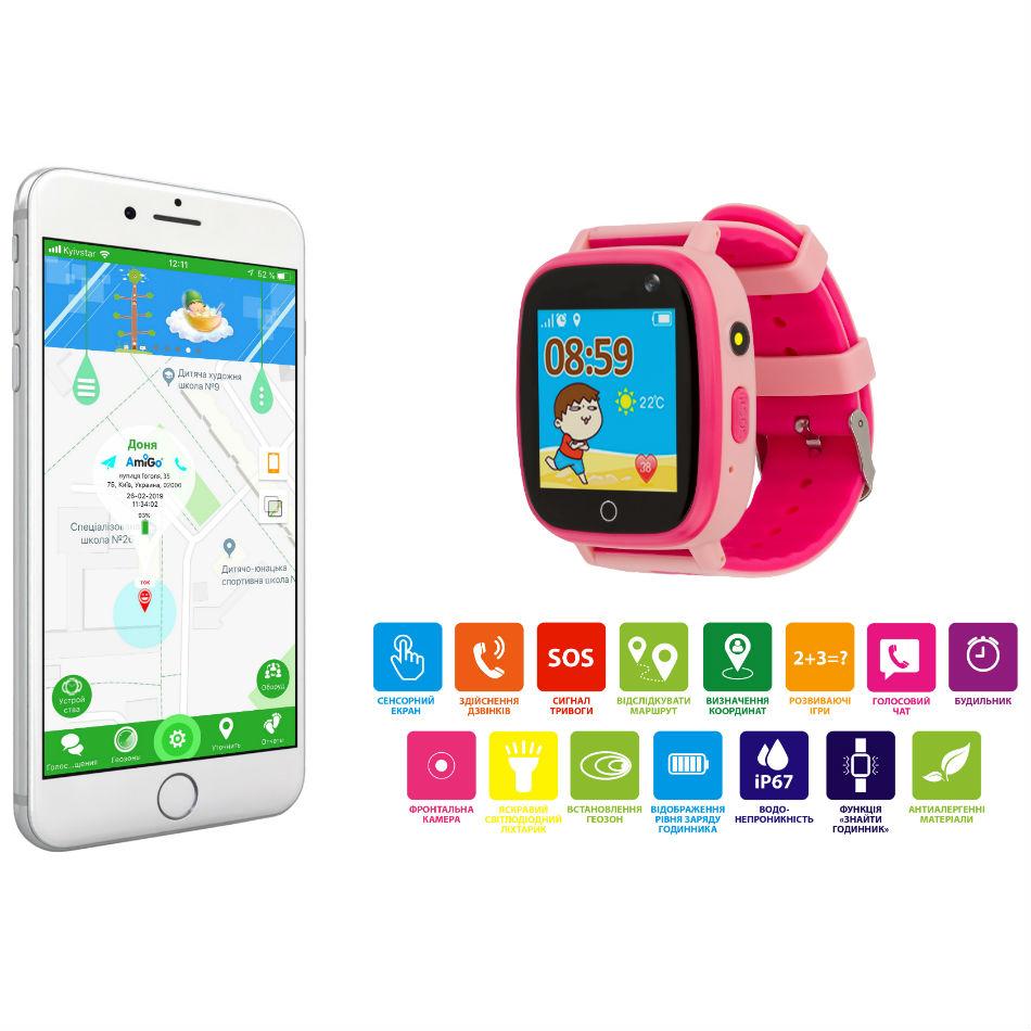 Смарт-годинник AMIGO GO001 iP67 Pink Функціональність дитячі