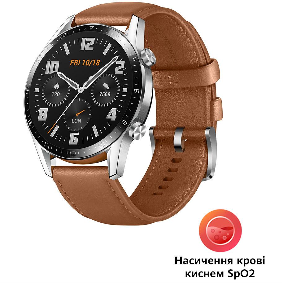 Смарт-часы HUAWEI Watch GT 2 Classic Silver (55024470) Функциональность для взрослых