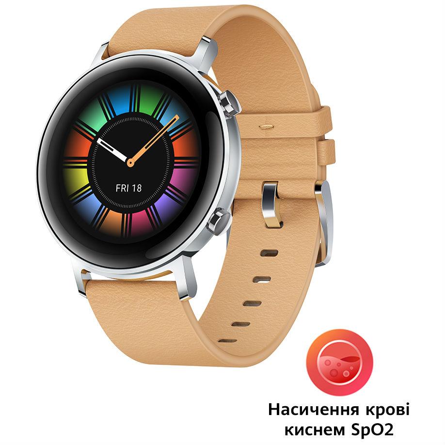 Смарт-часы HUAWEI Watch GT 2 42mm Classic Edition Silver Функциональность для взрослых