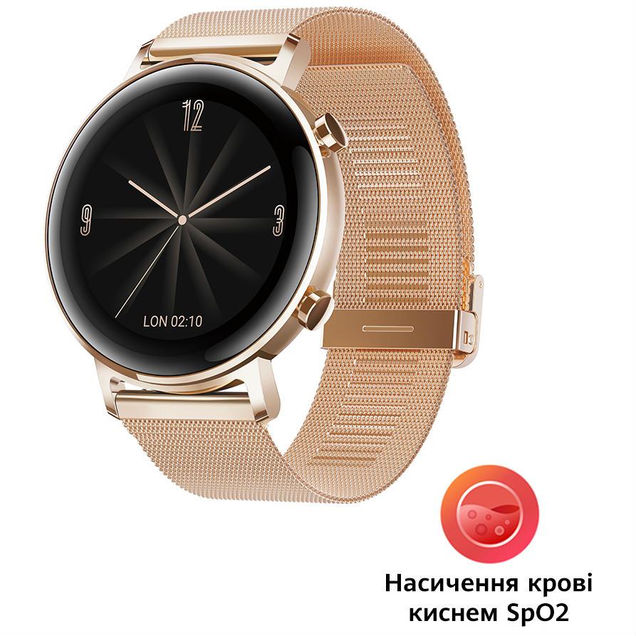 Смарт-часы HUAWEI Watch GT 2 42mm Elegant Edition Gold Функциональность для взрослых