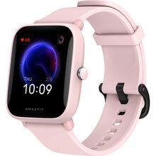 Смарт-годинник Amazfit Bip U Pink