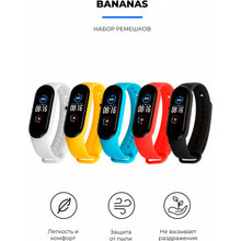 Комплект ремінців Armorstandart для Xiaomi Mi Band 6/5 Bananas (ARM57620)